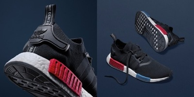 sp_nmd_shoes.jpg